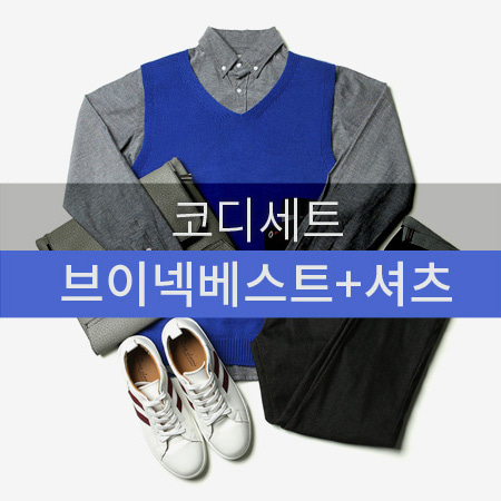 [BC1727]Basic Button down Shirts+V neck Vest
