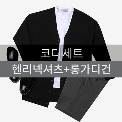 [BA2445]Oxford Henly-neck Shirts+Over Long Cardigan